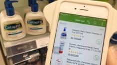 وزارة الصحة السعودية تشن حملة لمراقبة الأسعار في الصيدليات بجميع مناطق المملكة