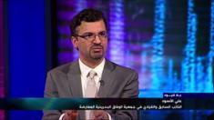 """""""بلا قيود"""" مع علي الاسود عضو جمعية الوفاق البحرينة المعارضة"""