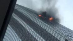 مصرع شخص وإصابة 4 من رجال الإطفاء في حريق شب في الطابق الـ 50 في برمج ترامب في نيويورك.