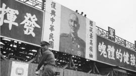 戒嚴時期的台灣與蔣介石宣傳照。