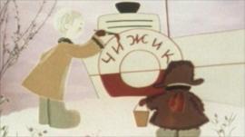 Soviet cartoon