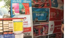 Advertisements for mobile phones in India