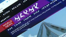 The Click website translated into Klingon