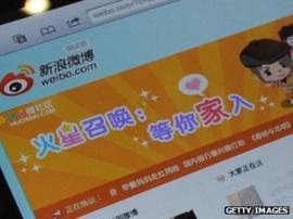 The Weibo homepage (file photo)