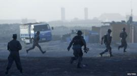 Afghan police arrive at attack site in Kabul