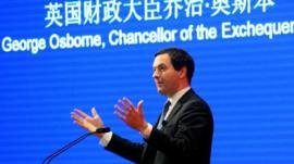 George Osborne delivers his speech at Peking University in Beijing on October 14