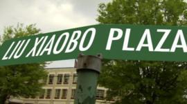 Street sign reading 'Liu Xiaobo Plaza'