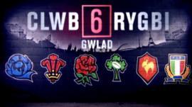 Cymru v Lloegr