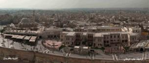 حلب شہر کی تباہی