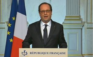 Fransız Cumhurbaşkanı Francois Hollande'ın televizyonr konuşması.