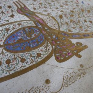 Paris diplomacy exhibition: Ottoman treaty