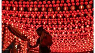 Imlek, Cina
