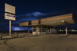 محطة وقود