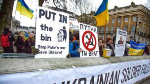 Протест у Лондоні
