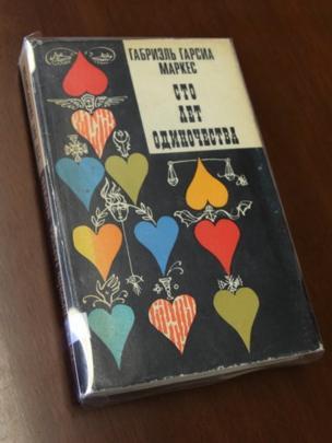Portada de la edición en ruso.