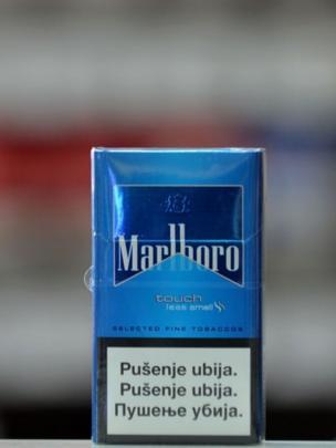 Una cajetilla de Marlboro vendida en Bosnia.
