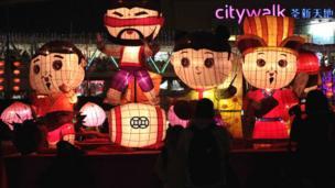 新界荃湾区举办的灯会