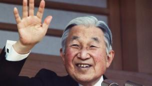 Mfalme Akihito 2 Januari 2016.