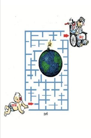 سال نو میلادی رسید - کارتون فیروزه مظفری در اعتماد