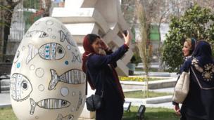 نوروز تہران
