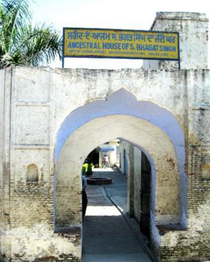భగత్సింగ్ ఇల్లు ముఖద్వారం
