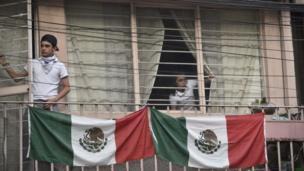 مکسیکو