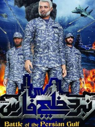 نبرد خلیج