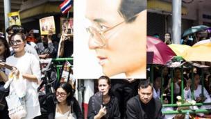 தாய்லாந்து மன்னரின் இறுதிச் சடங்கிற்காக கூடுகின்ற மக்கள் Crowds gather for the Thai king's funeral procession