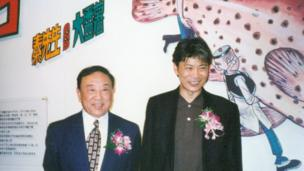 Alfonso Wong and his son Joseph Wong Ze