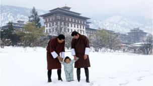جيمغه خيشار نمجيل وانغشاك، مملكة بوتان
