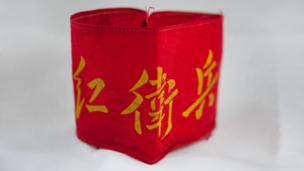 Armband for the youth organisation generally referred to as the Red Guards