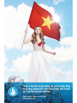 Gương mặt đồng hành chính thức của chương trình là nghệ sĩ trẻ Nguyễn Thuỳ Chi (nghệ danh Chi Pu).