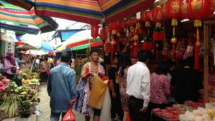 Pasar Lama