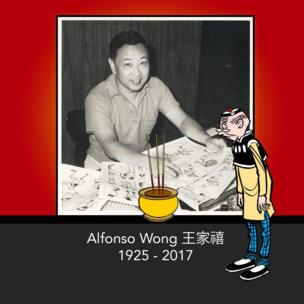 "A tribute to Alfonso Wong posted on the ""Old Master Q"" Facebook fanspage"