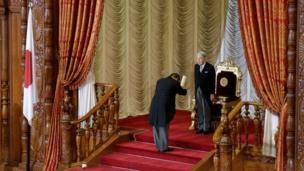 Mfalme Akihito