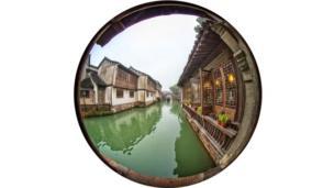 图辑,中国,摄影,艺术,鱼眼,上海,文化,乌镇