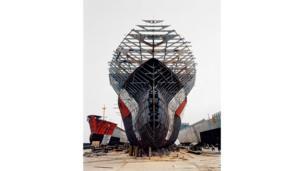 Shipyard 11, Qili Port, Zhejiang Province, China 2005