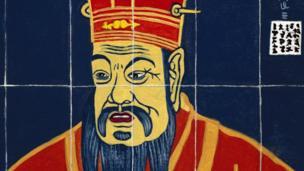 Chinese thinker n' hood philosopher Confucius (551-479 BC)