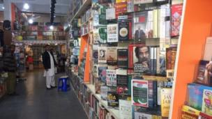 پشاور کتب خانہ