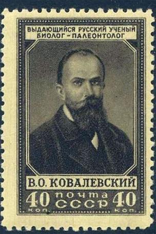 Vladimir Onufrievich Kovalevsky