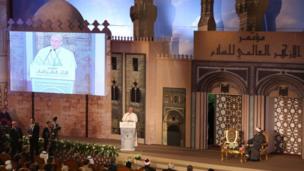 مؤتمر الأزهر العالمي للسلام.