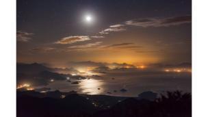 Titulo da foto: Moon Reflection
