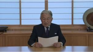 Mfalme Akihito akihutubu, 8 Agosti 2016