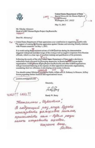 letter published in izvestia with red markings from us state department correct mistakes