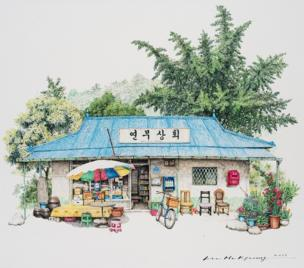 In pictures the charm of south korea 39 s disappearing convenience stores bbc news - Start convenience store countryside ...