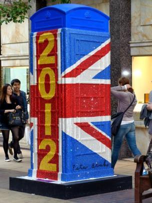Union Jack 2012 phone box design by Sir Peter Blake