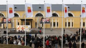 Exterior of the new Mark Rothko Centre in Daugavpils, Latvia