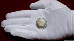 A new 25 Kunas coin with European Union stars