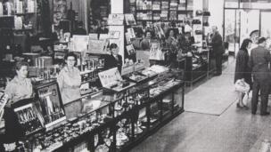 1957 interior