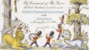 Invitation to Prince Charles to attend Coronation